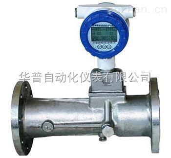 天然气计量表厂家报价,天然气流量表价格