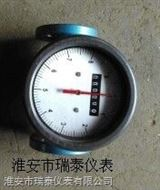 LC-50柴油流量計生產商