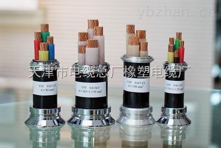 銅芯電力電纜YJV-0.6/1KV-3*70+1*25價格