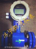 氟化氢流量计|氟化氢流量计厂家