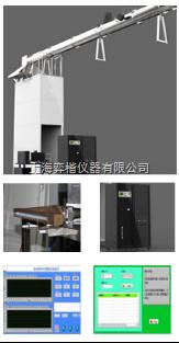 弈楷仪器电线电缆或光缆火焰蔓延、热释放和产烟特性试验装置