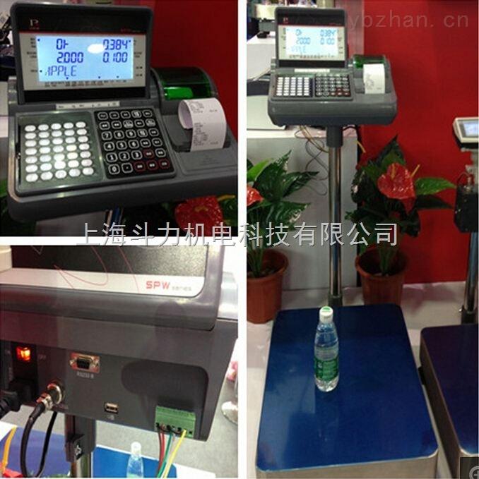 DL-TCS-300公斤電子臺秤帶無線藍牙