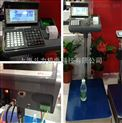 DL-TCS-300公斤电子台秤带无线蓝牙