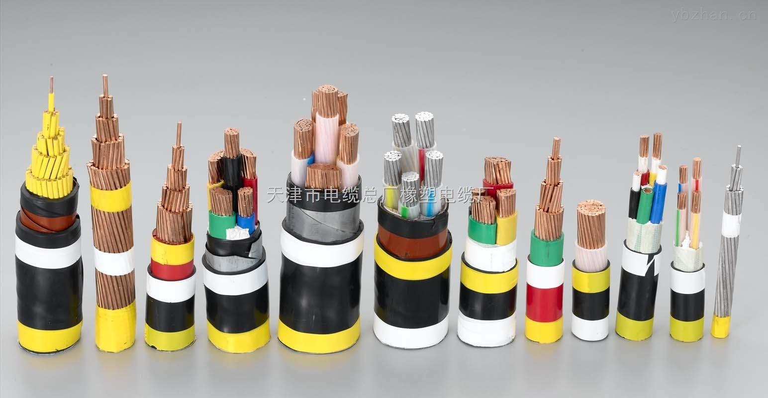 YJV1*150電力電纜YJV1*185交聯電力電纜價格