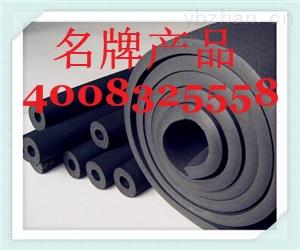 55mm橡塑板厂家货源