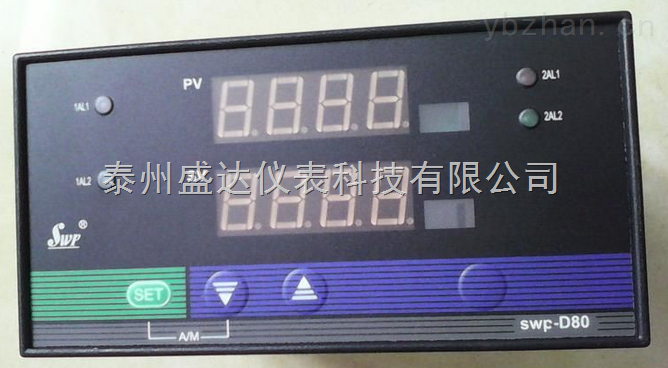 盛达供应 高精度智能显示控制仪表 质保一年