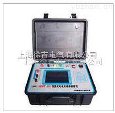HDCT-103 便携式电流互感器校验仪厂家