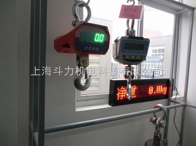 电子行吊钩秤50吨工业型价格