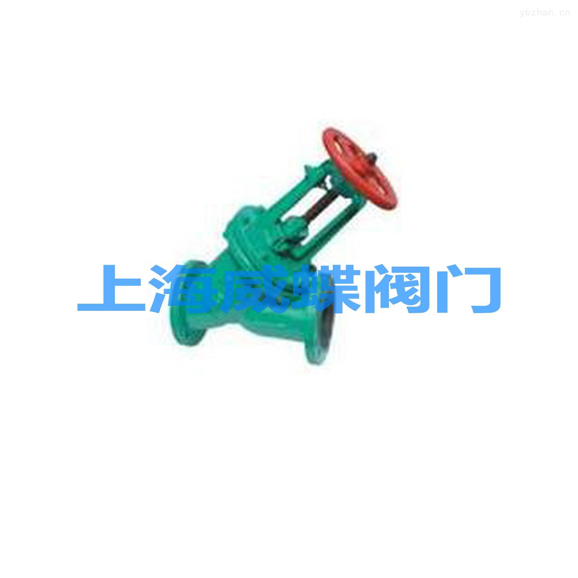 j45j-直流式衬胶截止阀-上海威蝶阀门有限公司