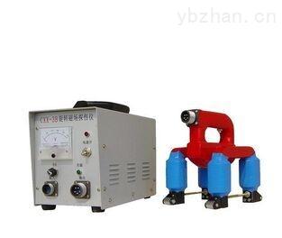 CJX-E旋转磁场探伤仪  厂家直销价格优惠 质量保证