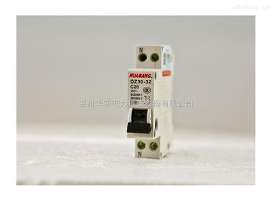 DZ47西藏断路器市场厂家批发价