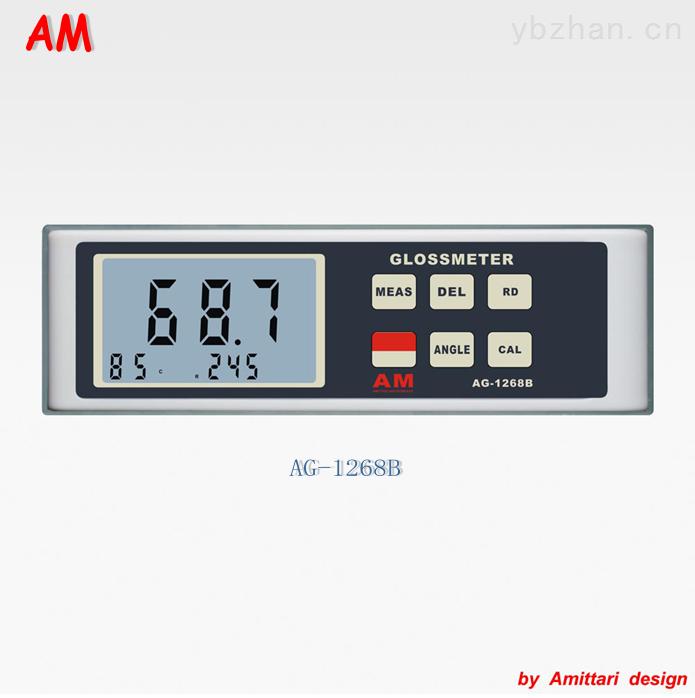 AG-1268B-专业批发