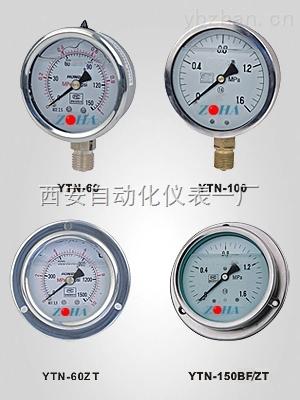 抗震压力表,耐震压力表