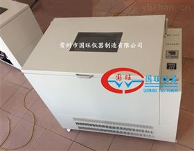DQHZ-2001B卧式全温度振荡培养箱