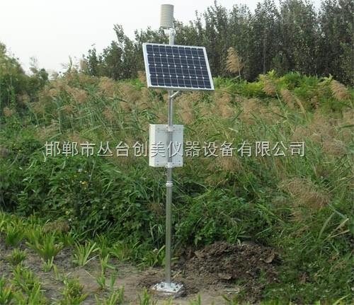 田间小气候观测站