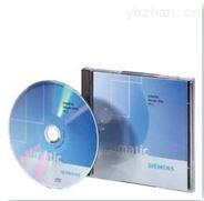 西门子软件6AV63812BV073AV0