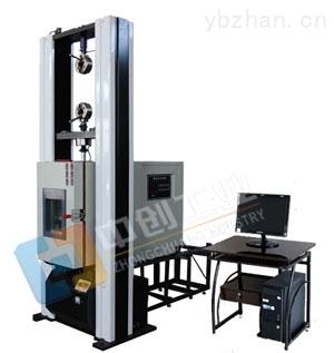 硬质塑料隔热条拉伸试验机生产厂家