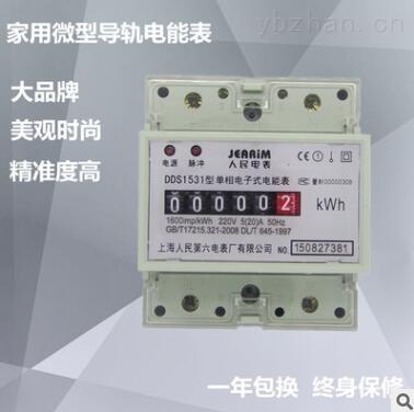 dds334型电表接线图
