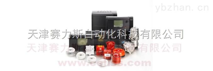 autronica温度感应器