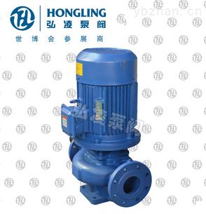供应ISGD40-100离心泵