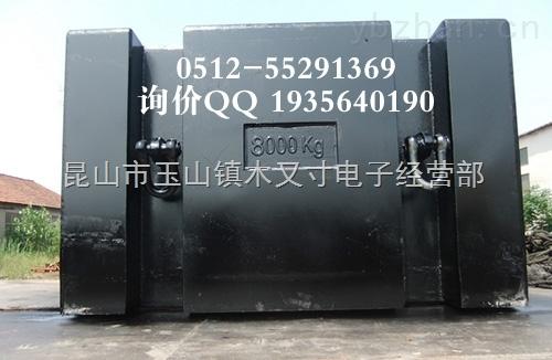2吨钢包铸铁砝码,平板型砝码参数