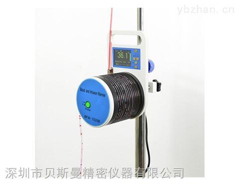 深圳品牌贝斯曼输液加温器