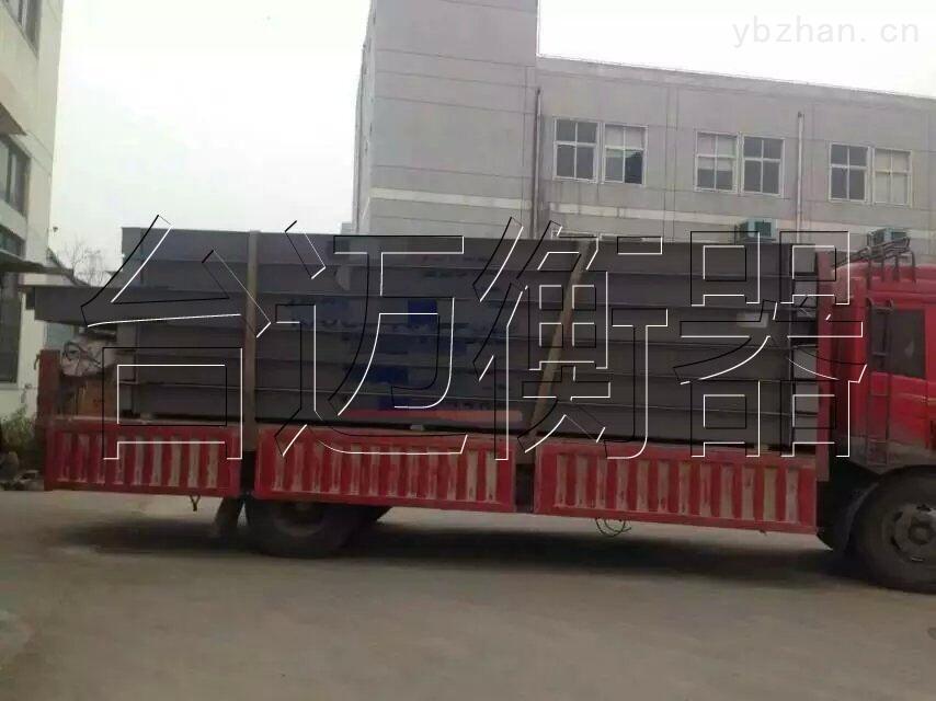 吴江市电子地磅厂家丨100吨3X18米汽车衡价格