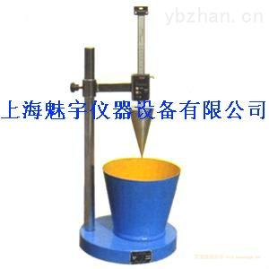 数显砂浆稠度仪