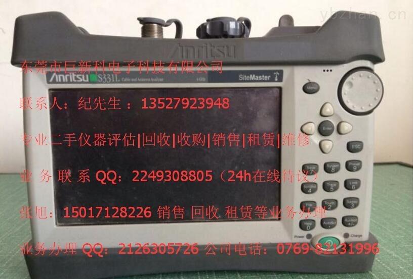 塘厦回收二手安立S331L整厂仪器回收天馈线测试仪