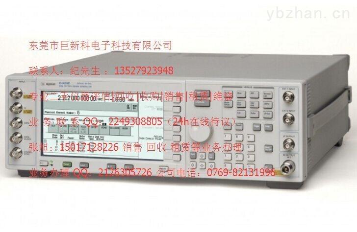 HP4288A现款回收HP4288A回收二手电容计行情