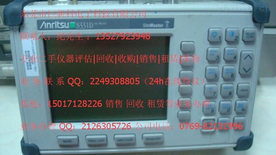 东莞采购S331D收购二手N9330B安立天馈线测试仪
