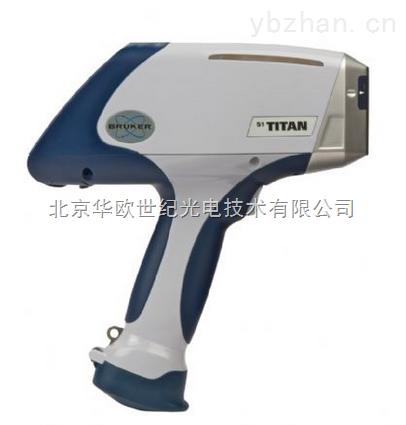 手持式矿石分析仪titan600