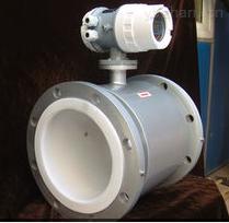 TD-LDE-環境污水 電磁流量計 價格