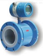 TD-LDE环保溶剂 电磁流量计 价格