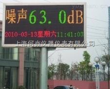 DT-8852系列 环保噪音监测噪音计/声级计