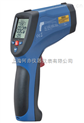 DT-8869H系列 工矿高温双激光红外线测温仪