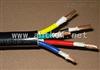清潔環保電纜