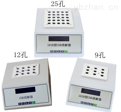 BR-101B-數控多功能COD消解儀 101B型自動控溫COD消解器