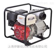 伊藤4寸汽油机泥浆泵型号YT40B
