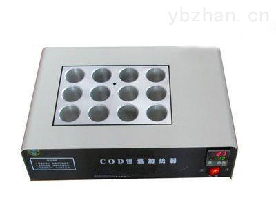 JHR-3型COD消解加热器 COD恒温消解器