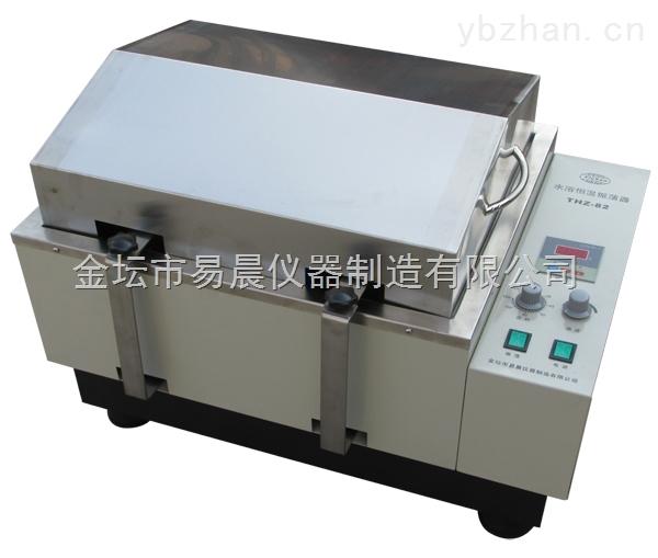 SHA-C低温水浴振荡器
