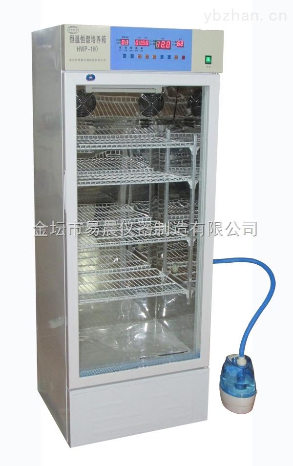 HSX-150/250-恒溫恒濕培養箱價格