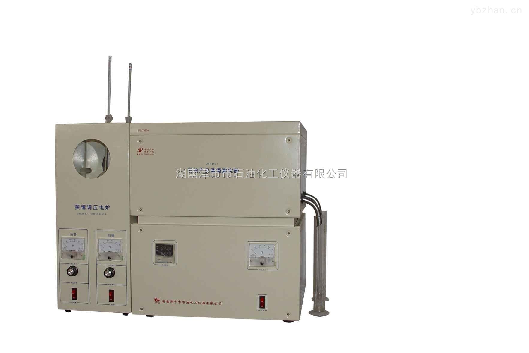 柴油蒸馏测定器