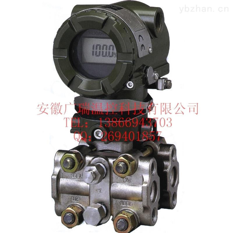 横河EJA110A-DHH4A-22NC/NF1