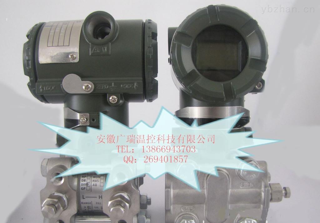 横河EJA110A-DLH5A-92DA/NS1