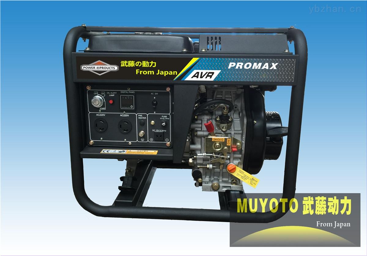 10KW三相柴油发电机组/发电机多少钱