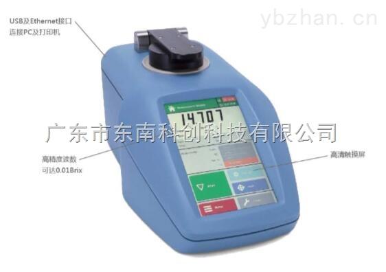 RFM330-T/340-T-B+S RFM330-T/340-T全自動臺式折光儀