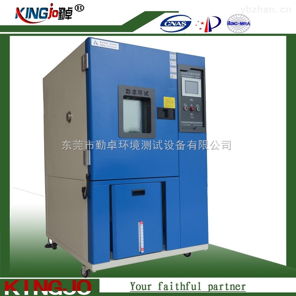 LK-药品稳定性试验箱,-40~150度