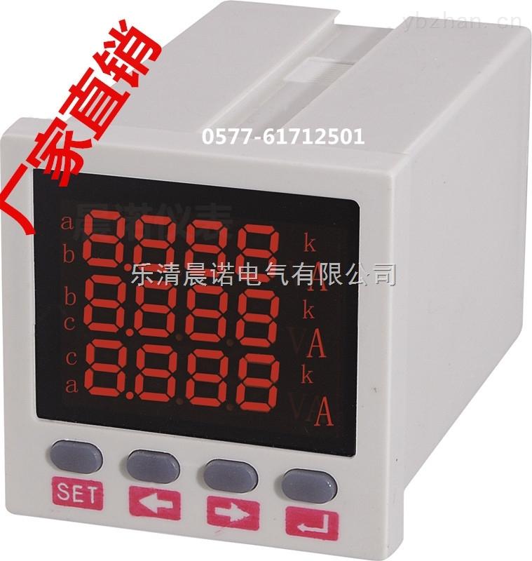 PD800G-X44/R/2M/4DI/2DO