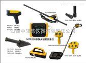 核辐射测量仪:MPR200-RK 核应急工具箱